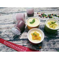 重庆学布丁多少钱 布丁的做法 奶茶培训班