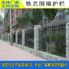 广州萝岗开发区铁艺围墙栏杆 云浮高速服务站围栏施工 镀锌防护栏多少钱