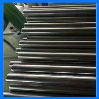 吉林现货供应【衡阳华菱】0Cr18Ni9不锈钢圆管 方管 精密无缝管 规格齐全