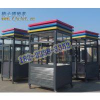 杭州市岗亭厂家销售不锈钢保安岗亭