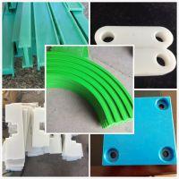 嘉盛橡塑塑料机械配件、福建异型件、高分子聚乙烯异型件