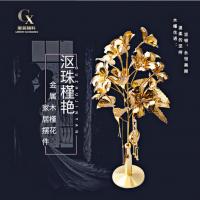 工艺装饰直销 婚庆金属礼品摆件 纯铜植物 木槿花 仿真 金属 家居工艺品摆件 CX 价格优惠