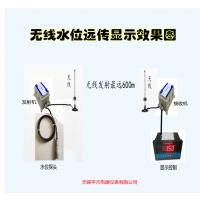 无线水位远传显示控制仪