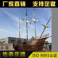 河南大型户外景观装饰船定制广场帆船海盗船木船 帆船 仿古船出售 摆件