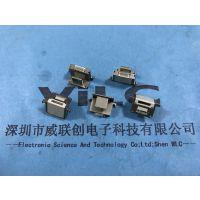 8P 二合一宽针背夹(公头+母座)一体式 LCP耐高温+ROHS环保认证