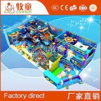 上海牧童淘气堡儿童乐园游艺设施室内游乐场游乐园设备定制批发