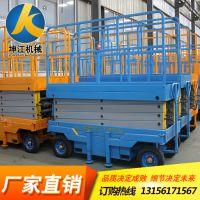 厂家生产移动式高空作业车电动液压升降平台升高4-6米升降云梯登高梯