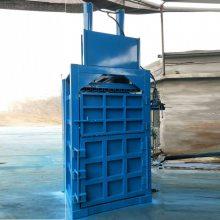 10吨液压打包机 鼎翔供应各种型号打包机
