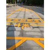 深圳龙华区工业园消防通道规划丨生命通道划线丨划线工程施工丨划线企业