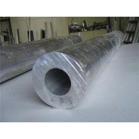 厚壁铝管-厚壁铝合金管