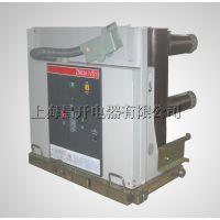 VS1-12/1250-31.5户内高压真空断路器VS1-12真空断路器