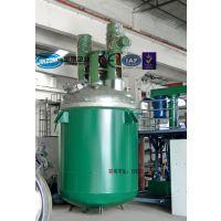 广东金宗机械反应釜厂家直销多功能不锈钢反应釜 搅拌釜 搅拌罐