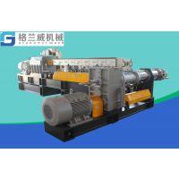 厂家直销 南京格兰威 GTS-65/150 双阶挤出机 子母机 风冷热切造粒机组 PVC电缆料造粒机