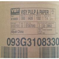 澳洲VISY牛皮纸牛卡纸
