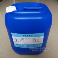 玻璃水浓缩母料 浓缩玻璃水原料厂家批发 无需设备 提供技术配方