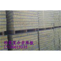 10公分岩棉水泥复合板厂家 价格公道标准岩棉复合板