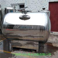 直销南宁马山华兰达优质不锈钢无菌水箱 卫生级无菌水箱、储罐