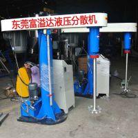 1吨油漆搅拌机 15千瓦液压分散机 湖北化工涂料搅拌机生产厂家