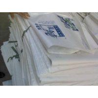 四川塑料编织袋成都塑料编织袋重庆塑料编织袋