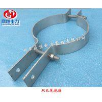 光缆抱箍 电缆抱箍 热镀锌型抱箍鼎恒电力质量保证