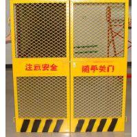 施工楼层电梯井口防护门 电梯井口安全临时基坑护栏 洞口安全防护网厂家