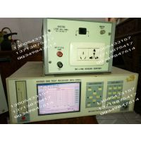 KH3925全自动干扰场强测试接收机 EMI分析仪 辐射测试仪