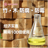 温州佛香竹签杨木松木板材木材防霉剂 木材栈板托盘砧板竹木防霉剂