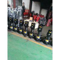 无堵塞排污泵系列50QW(JYWO)20-7-0.75厂家直产直销。