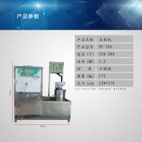 北京自动豆腐皮机加工设备豆腐皮机操作视频厂家免费提供技术