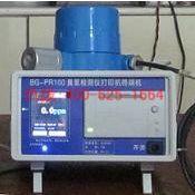 衡水在线式臭氧分析仪 在线式O3臭氧分析仪安全可靠