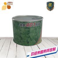 油生菜铁罐 蔬菜种子罐 易拉盖包装盒定制