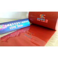 半生熟矽胶布及两面生矽胶布产品