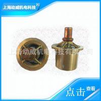 特价供应复盛空压机温热控阀阀芯X160