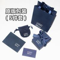 原版ZG包装盒五件套深蓝色有LOGO高档首饰盒饰品盒礼品盒套装定做