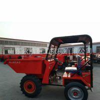 厂家直销 工程机械小型翻斗车 高配置全封闭  铲土运输机械