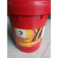 道达尔/TOTAL CERAN MS黑色二硫化钼润滑脂