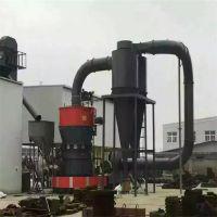 郑州凯兴雷蒙磨粉机、雷蒙磨粉机哪家好