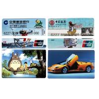 卡片u盘企业定制广告u盘logo图案名片卡片式礼品创意u盘批发