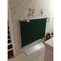 佛山挂式玻璃绿板L肇庆固定型教学绿板C揭阳专业教学板