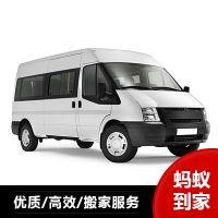 黄岛到家 小件搬家公司 提供家具拆卸服务 电话0532-83653077