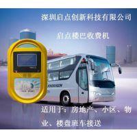 武汉城市公交刷卡机 武汉公交车载收费机 车载打卡机 城市公交一卡通