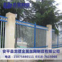 锌钢护栏价格 围墙护栏厂家 工程围墙网