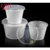 喇叭花圆形餐盒 一次性饭盒 磨砂塑料打包碗外卖汤碗保鲜盒带盖