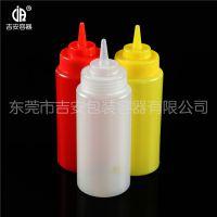 HDPE 500ml毫升带盖尖嘴瓶 500g胶水瓶 包装塑料瓶 番茄汁酱汁食品瓶