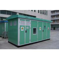 紫光电气专业打造箱式变电站 户外预装式变电所变造价低