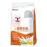 艾尔蛋黄奶糕 幼犬专用 武宁县狗粮批发
