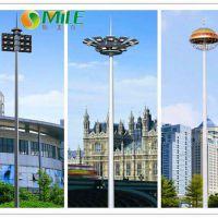高杆灯 中杆灯 遥控升降一拖二 一拖三 环岛 广场 港口 球场100W-400W照明专用