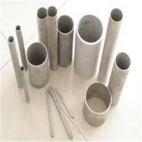宝钢304不锈钢装饰工业管价格 中山低价304不锈钢无缝管 304不锈钢毛细管 可任意切割