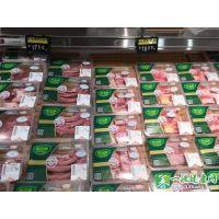 盒装猪肉牛肉气调保鲜包装机锁鲜装食品封口机