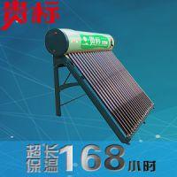 昆明太阳能独占鳌头的品牌